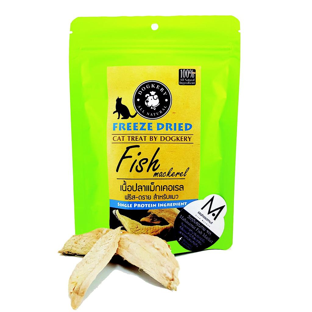 Dogkery Freeze Dried Cat Fish