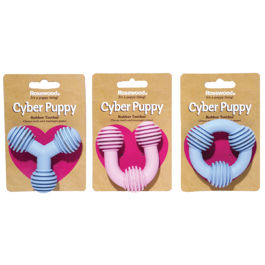 Cyber Puppy Rubber Teether (PK3)