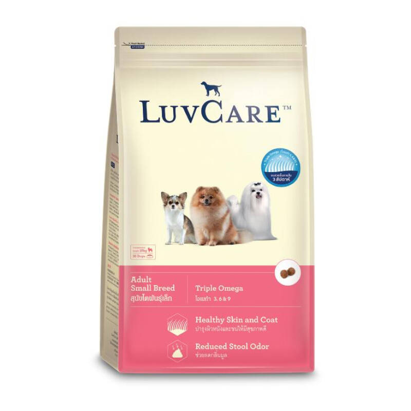 Luv Care Adult Small Breed (2Kg)