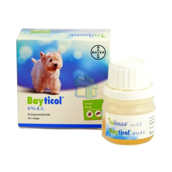 Baytical Ectoparasiticide for Dog